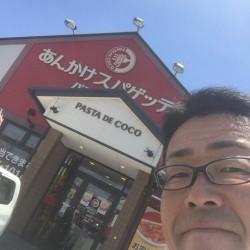 大好きパスタ・デ・ココ(あんかけスパゲッティ)