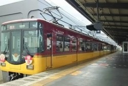 京阪特急「プレミアムカー」