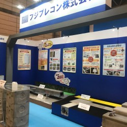 第5回鉄道技術展2017にフジプレコンも出展しています!