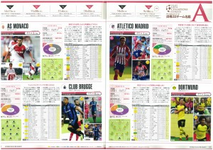 scan-10-1