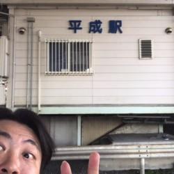 海外に出発する前に食べたい羽田空港のおすすめごはん!