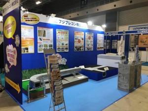 鉄道技術展2017のフジプレコンブース