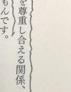 IMG_E0535[1]
