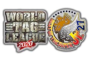 20201115_WTL_BOSJ_logo