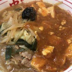 蒙古タンメン中本の美味しいを知るのは次回だね